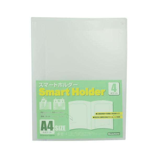 ビュートン スマートホルダーA4 4ポケット 1セット(10冊:1冊×10)