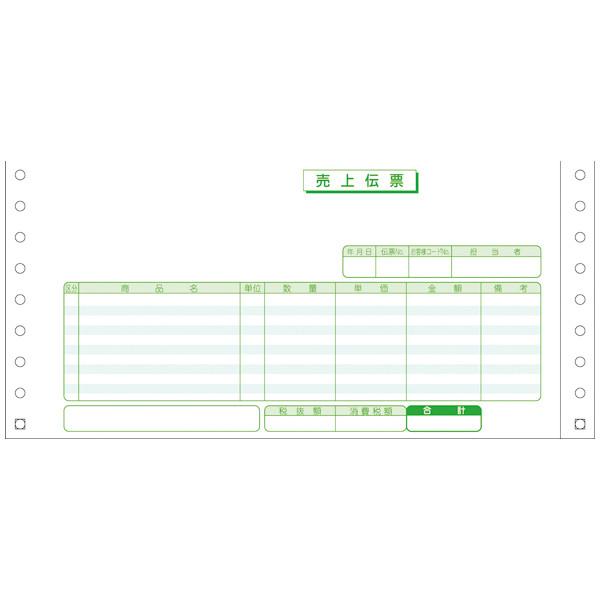 ダイオープリンティング 売上伝票 R313-112 71011 1箱(1000枚入)
