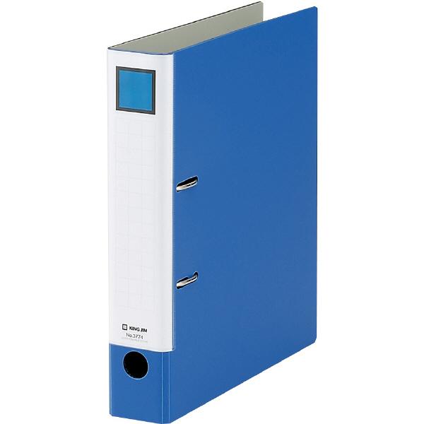 キングジム レバーリングファイルDタイプ A4タテ 背幅59mm 青 スーパー業務用パック 1パック(20冊入) 3774