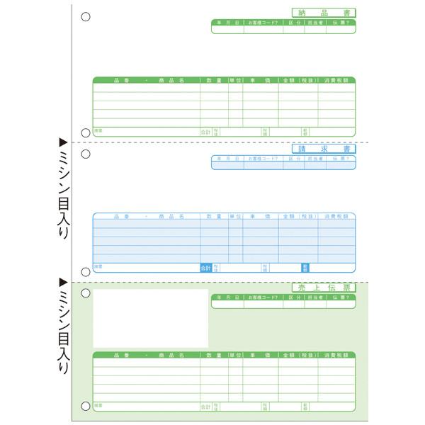 ダイオープリンティング 売上伝票 レーザープリンタ用 R615-580 71710 1箱(1000枚入)