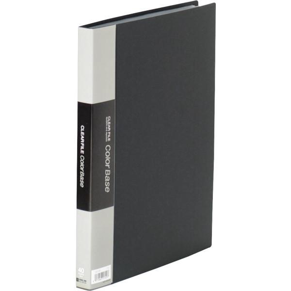 キングジム クリアーファイルカラーベース(タテ入れ) A4タテ 40ポケット 黒 1箱(30冊:10冊入×3箱)