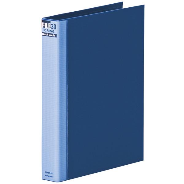 マルマン ダブロックファイル A4タテ 背幅44mm ブルー F949RS-02 24冊