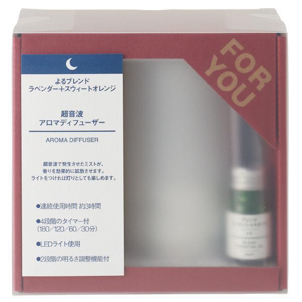 無印良品のスウィートアーモンドオイル、エッッセンシャルオイル・ローズマリー、生活の木のロールオンボトルです。
