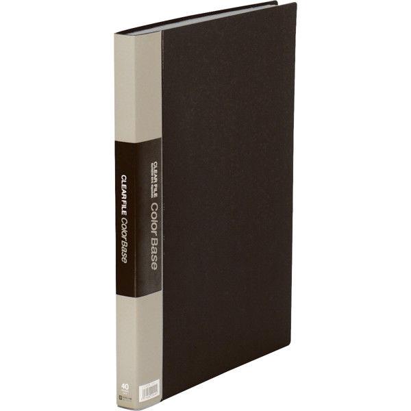 キングジム クリアーファイルカラーベース(タテ入れ) B4タテ 40ポケット 黒 1セット(10冊:5冊入×2箱)