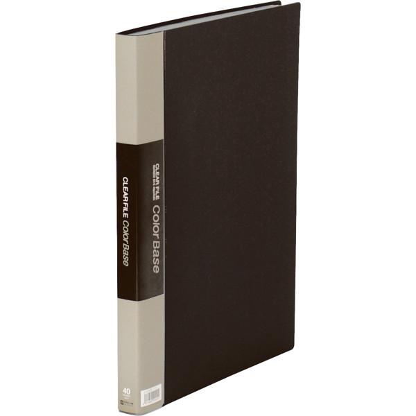 キングジム クリアーファイルカラーベース B4タテ40ポケット 374×289×27mm 黒 スーパー業務用パック 1パック(30冊入)