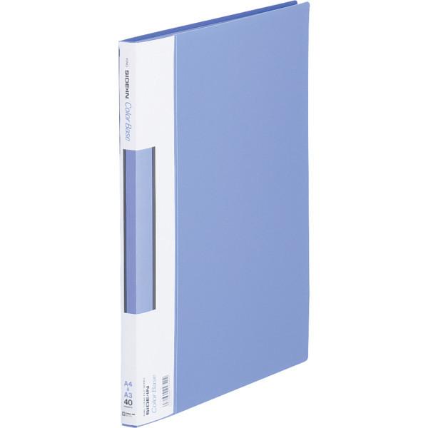 キングジム サイドインクリアーファイルカラーベース A4タテ 40ポケット 青 137C 業務用パック 1セット(20冊:10冊入×2箱)