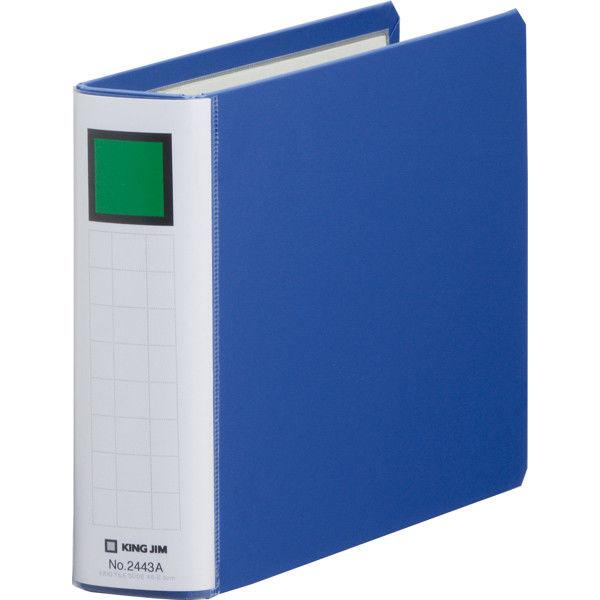 キングファイル スーパードッチ 脱着イージー A5ヨコ とじ厚30mm 青 10冊 キングジム 両開きパイプファイル 2443Aアオ