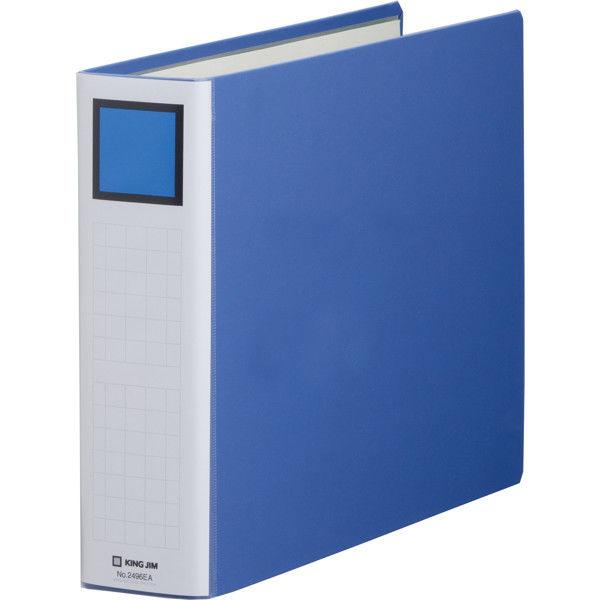 キングファイル スーパードッチ 脱着イージー B4ヨコ とじ厚60mm 青 10冊 キングジム 両開きパイプファイル 2496EAアオ