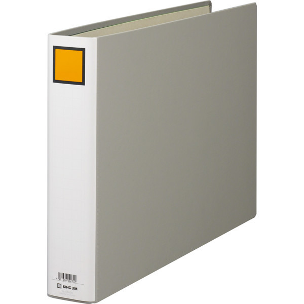 キングジム キングファイルG(2穴) A3ヨコ とじ厚50mm グレー 1005EN 1箱(10冊入)