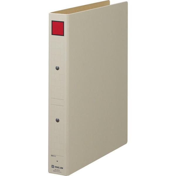 キングジム 保存ファイル(片開き) A4タテ とじ厚30mm 背幅45mm 赤 1セット(40冊:20冊入×2箱)