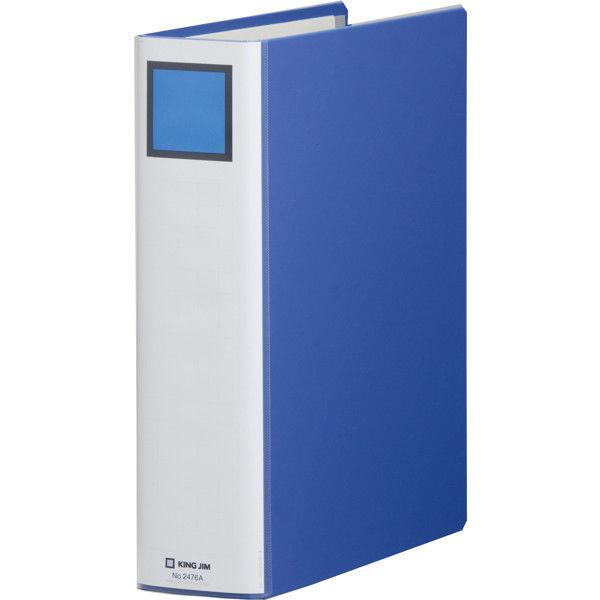 キングファイル スーパードッチ 脱着イージー A4タテ とじ厚60mm 青 10冊 キングジム 両開きパイプファイル 2476Aアオ