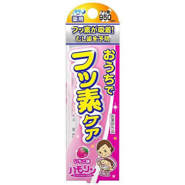 ハモリン いちご味 30g
