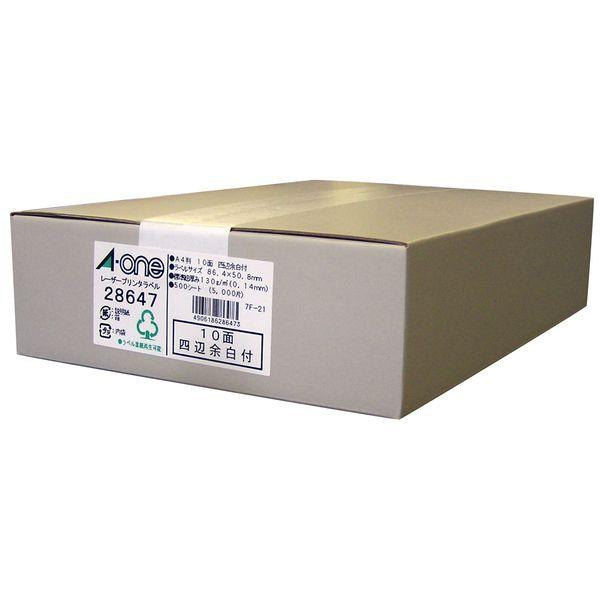 エーワン レーザープリンタラベル10面 28647 1箱(500シート入) (取寄品)