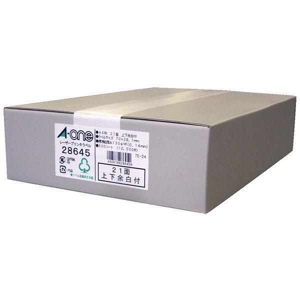 【大容量】 エーワン ラベルシール 表示・宛名ラベル レーザープリンタ マット紙 白 A4 21面 1箱(500シート入) 28645(取寄品)