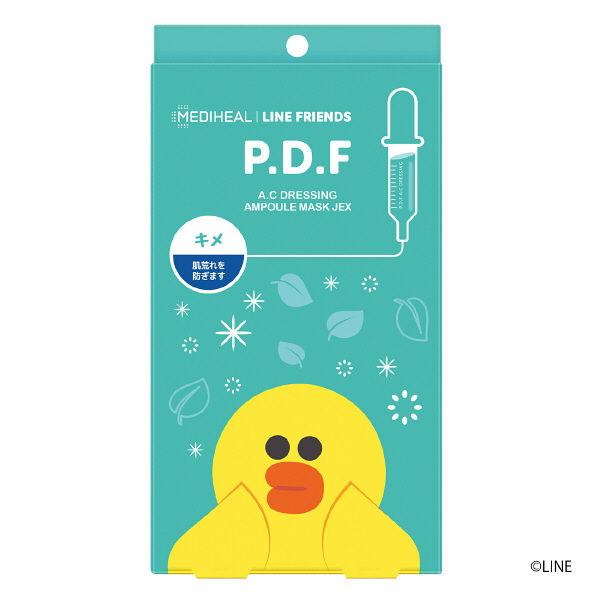 P.D.Fアンプルマスク(3枚入り)