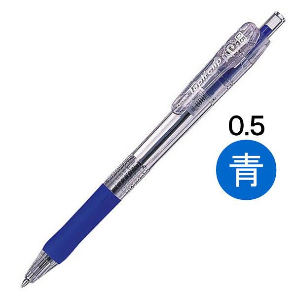 ゼブラ タプリクリップボールペン 0.5mm 青 BNS5-BL 1箱(10本入)