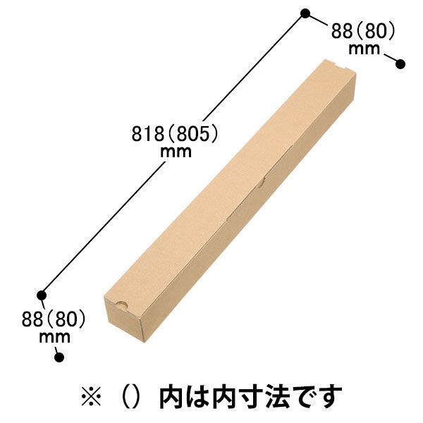 ポスターケースダンボール B1・A1対応 1セット(150枚入)