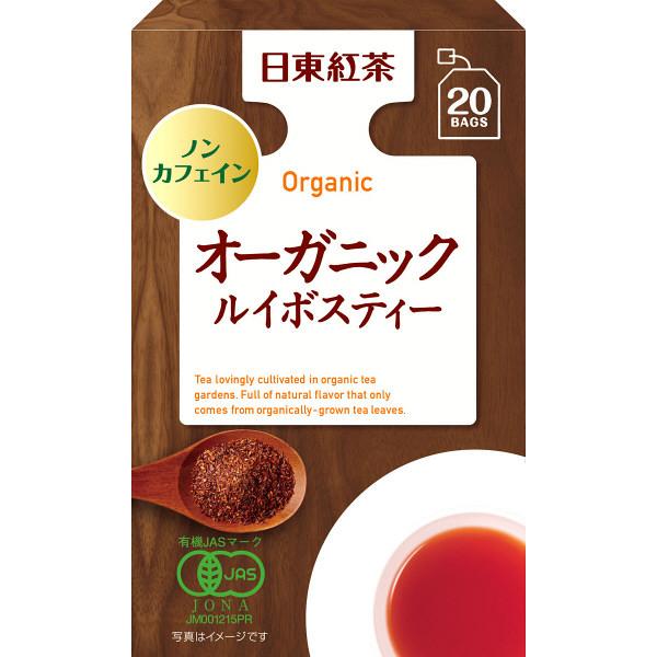【アスクル】日東紅茶 オーガニック ルイボスティー 1箱(20 ...