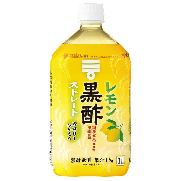 LOHACO - ミツカン レモン黒酢 ストレート 1000ml 1箱(6本入)