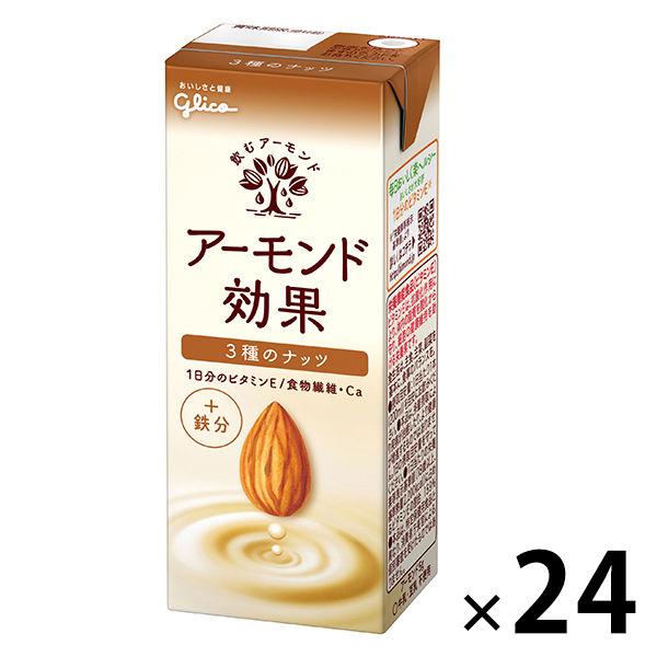アーモンド効果 3種のナッツ 200ml