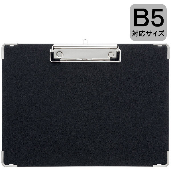 クリップボード B5ヨコ 黒 バインダー 用箋挟 ハピラ