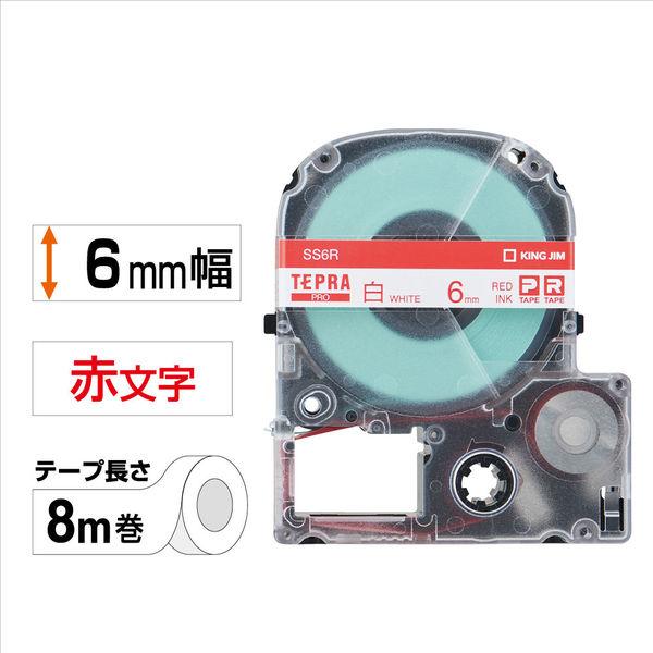 キングジム テプラ PROテープ 6mm 白ラベル(赤文字) 1個 SS6R
