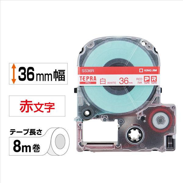 キングジム テプラ PROテープ 36mm 白ラベル(赤文字) 1個 SS36R