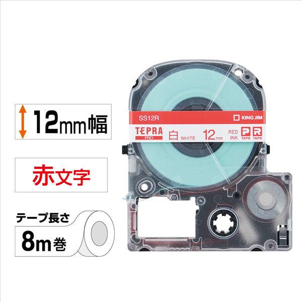 キングジム テプラ PROテープ 12mm 白ラベル(赤文字) 1個 SS12R
