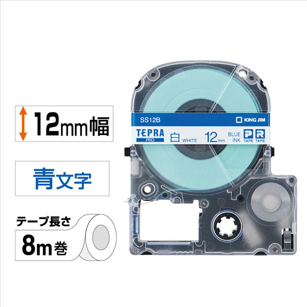 キングジム テプラ PROテープ 12mm 白ラベル(青文字) 1個 SS12B
