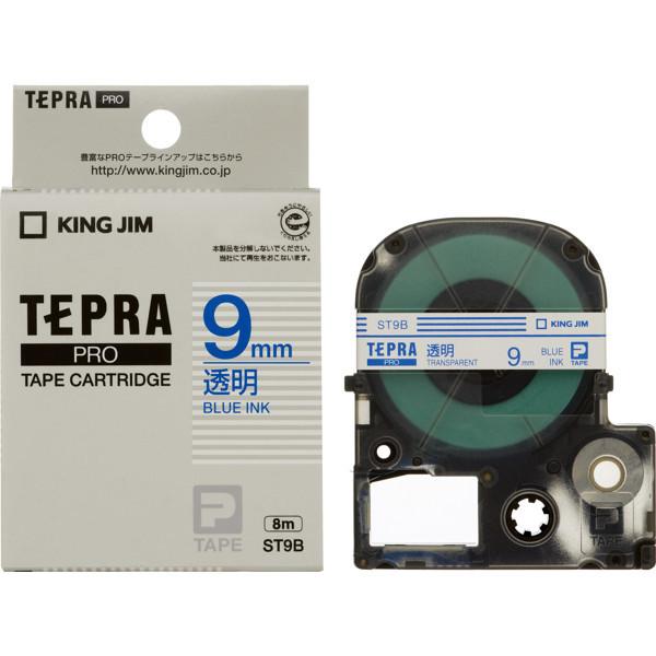 キングジム テプラ PROテープ 9mm 透明ラベル(青文字) 1個 ST9B
