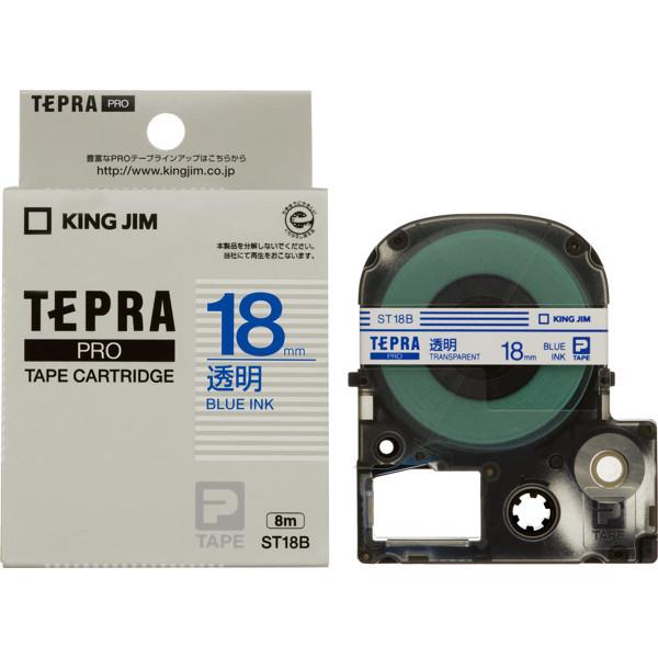 キングジム テプラ PROテープ 18mm 透明ラベル(青文字) 1個 ST18B