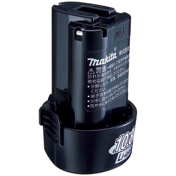 マキタ 10.8V 交換用バッテリー