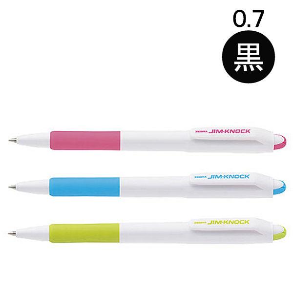 油性ボールペン ジムノックカラー 0.7mm 黒インク 10本 ゼブラ