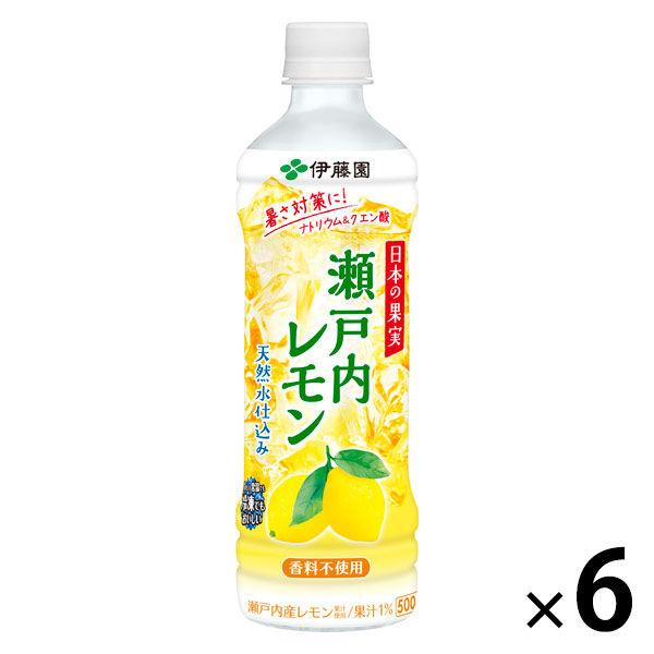 日本の果実瀬戸内レモン 500g 6本