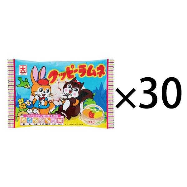 クッピーラムネ 10G 1箱(30袋入)
