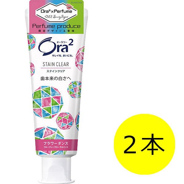 Ora2 パフューム香味フラワー 2本