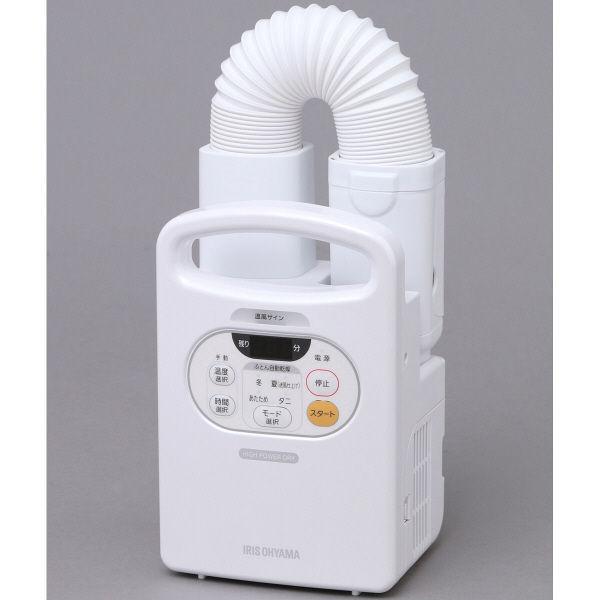 アイリスオーヤマ ふとん乾燥機 カラリエ
