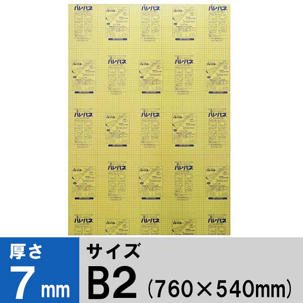 プラチナ万年筆 ハレパネ(R) 厚さ7mm B2(760×540mm) AB2-1200 20枚