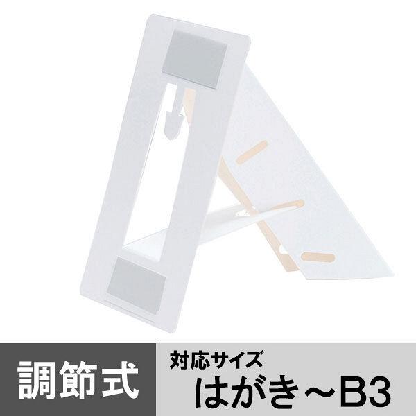 プラチナ万年筆 パネル用スタンド ハレパネ用B3-A6