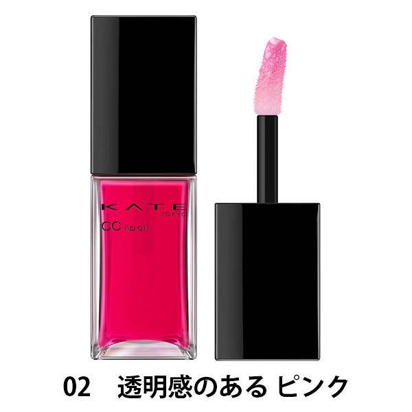 LOHACO - KATE(ケイト) CCリップオイル 02 6g Kanebo(カネボウ)