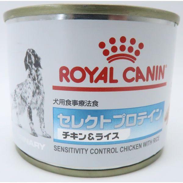 ロイヤルカナン犬用セレクトプロテイン チ