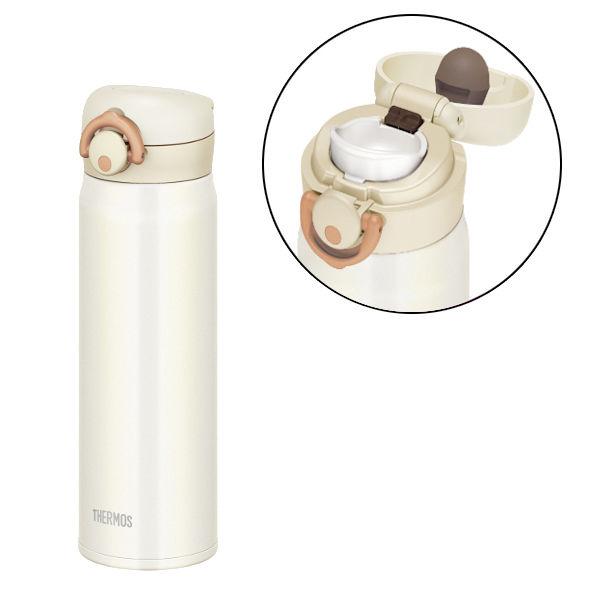 真空断熱ケータイマグ0.5L ホワイト