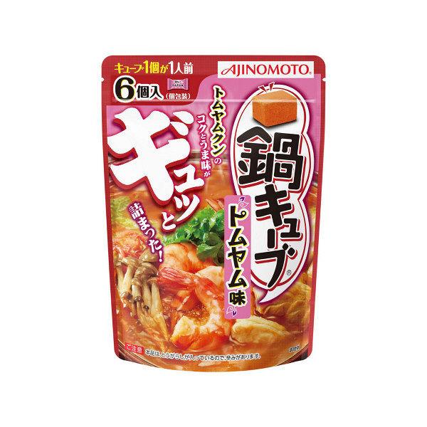 味の素 鍋キューブ トムヤム味 2袋