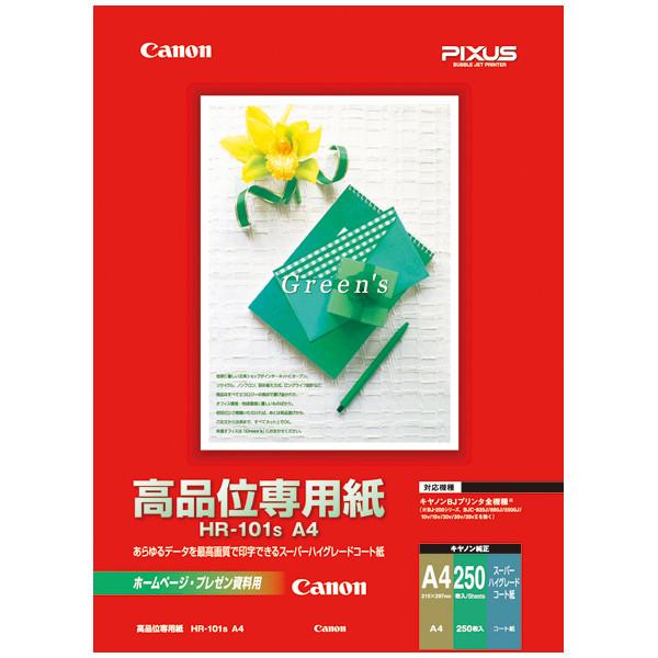 キヤノン 高品位専用紙 A4 HR-101SA4250 1袋(250枚入)
