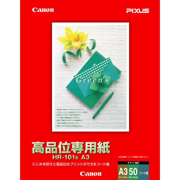キヤノン 高品位専用紙 A3 HR-101SA3 1袋(50枚入)