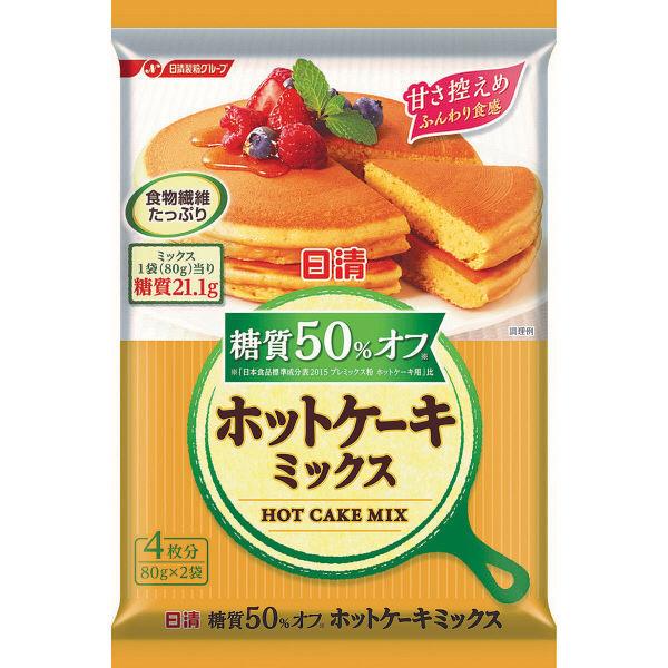 LOHACO - 日清フーズ 日清 糖質5...