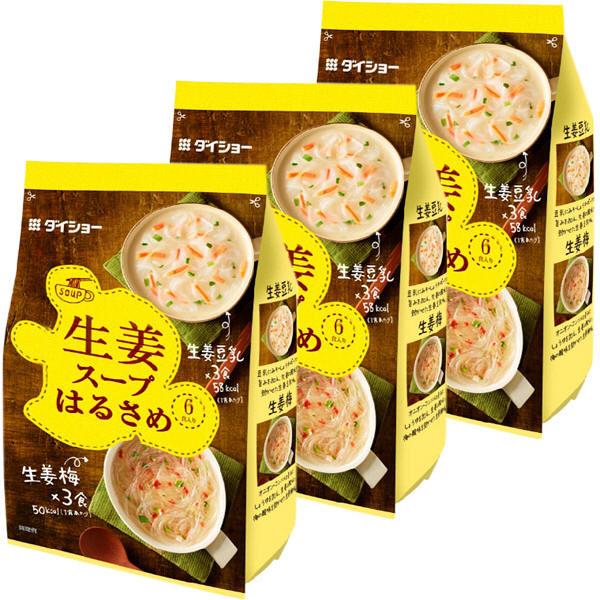 生姜スープはるさめ 3袋