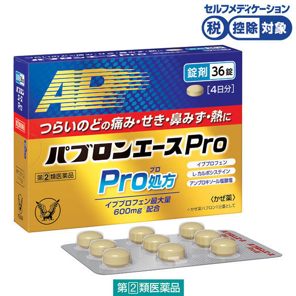 パブロンエースPro錠 36錠