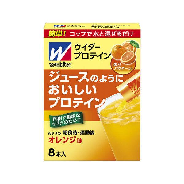 【お試し】おいしいプロテイン オレンジ味