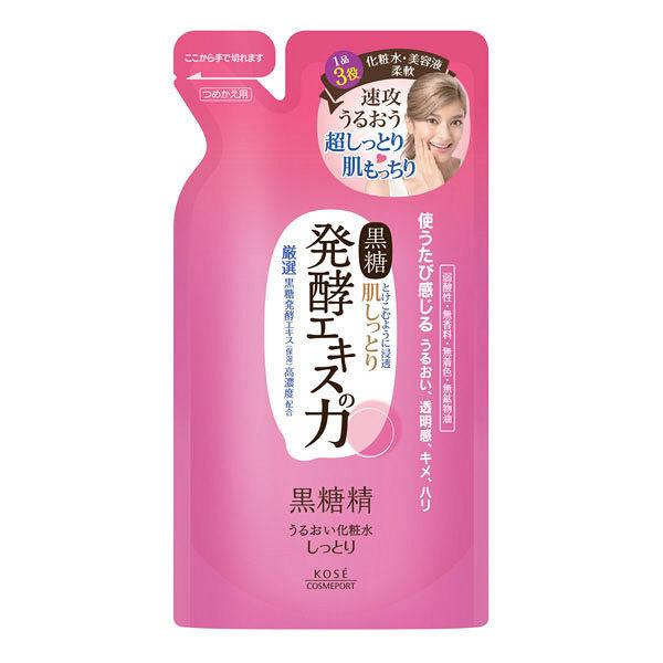 黒糖精 うるおい化粧水 しっとり(詰替)